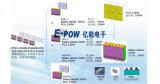 sistema inteligente del almacenaje de energía 1000kwh (ESS) para la central eléctrica del picovoltio