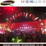 GEBRAUCH LED-Innenbildschirmanzeige der hohen Helligkeits-P3.91 farbenreiche Miet