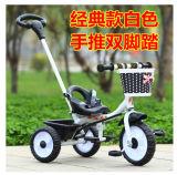 Passeio de saca-bebê no estilo de brinquedos bebê de triciclo