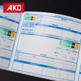 Personnalisé Papier propre logo personnalisé libération Étiquettes d'expédition directe des étiquettes de logistique en usine