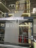 máquina que sopla de la película del Po del PE de 1100m m con la sola devanadera del motor de torque