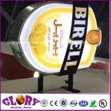 表示表記を広告する喫茶店LEDのライトボックスの記憶装置
