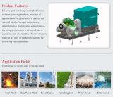 Водоснабжение и водосливной насос для сельскохозяйствення угодье и полива