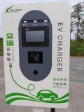 Kewangの競争価格スマートなEV AC充満山か充電器40kw