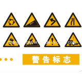 Знак уличного движения 2016 треугольника