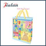 4cプリント多彩な赤ん坊デザイン党ギフト袋