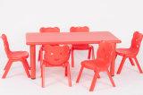 フラッシュ家具の赤いプラスチックスタック可能学校の椅子