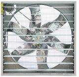 Монтироваться на стену вытяжной вентилятор для домашней птицы и выбросов парниковых газов