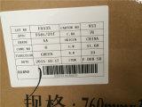 Fibra preta tingida de poliéster com tinta (50D / 24F SD FDY)