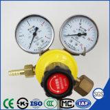 Регулятор давления кислорода высокого качества с SGS