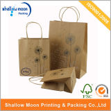 Estilo bonito personalizado do saco do papel de embalagem Do presente para as crianças (QYZ231)