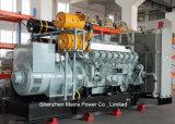 1650kVA 1320kwの予備発電の日本三菱ディーゼル発電機