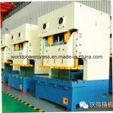 Jh25-200/200トン自動力出版物機械