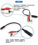 2RCA Y 쪼개는 도구 오디오 AV 케이블에 3.5mm 입체 음향 플러그