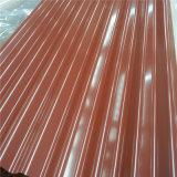 電流を通された波形の屋根ふきシート、波形の屋根シート