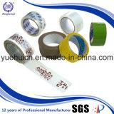 접착 테이프를 밀봉하는 최신 판매 Presure 과민한 판지