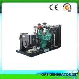 セリウムの公認100kwガスの電気の発電所の生物量のガス化装置の発電機