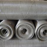 中国の製造者200の網のステンレス鋼スクリーンの印刷の金網