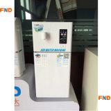 dispensador de água fria quente atmosférica/Máquina de Água do Ar/Ar Gerador de Água