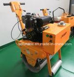 325kg Small Vibratory Walk Behind Roller (FYL-600C)