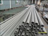 De Buis van de Warmtewisselaar van het Roestvrij staal ASTM A213/A269 321 316