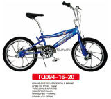 "BMXのフリースタイルの自転車か熱い販売の製造業者20 """