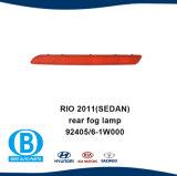 KIA Rio 2011 Feu antibrouillard arrière fournisseur fournisseur de pièces de voiture