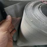 철망사를 인쇄하는 중국 공급자 200 메시 스테인리스 스크린