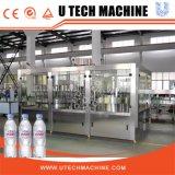 Autoamticの純粋なか天然水の充填機かラインまたはプラントまたはシステム