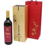 Coutume professionnelle pliant la boîte-cadeau simple générale de vin, boîte-cadeau de vin d'amende douanière