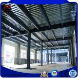 조립식 가벼운 건축 디자인 구조 강철 창고