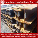 Viga laminada en caliente del hierro de carbón del acero H del perfil estructural H de la viga