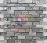 Dark Emperador y hecha de cristal azulejos de mosaico (CFS697)