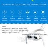 치과 단위를 위한 4개의 LED 가벼운 치과 경구 가벼운 램프