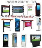 43 pouces écran Sigange numérique de la publicité de plein air la machine
