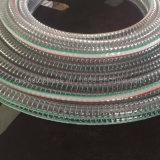 透過PVC鋼線補強された水産業排出のホース