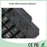 굉장한 저가 USB 방수 키보드 (KB-1688-B)
