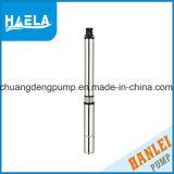 3inch 0.5HPの安い価格の電気深い井戸の浸水許容の水ポンプ