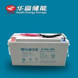 батарея солнечного хранения 12V 150ah безуходная свинцовокислотная