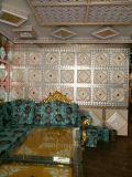 panneau de mur en cuir de l'unité centrale 3D pour le mur moderne de fond de décoration intérieure