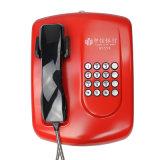 Телефон Knzd-04A телефона коммунального обслуживания системы системы оповещения VoIP погодостойкmNs