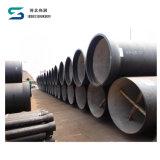 C25、C30、C40のK9中国の延性がある鉄の管の製造業者