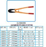T8a Professional болт резак Япония тип инструмента оборудования