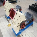 Hot Sale Widely Application Hammer Crusher Small Hammer Crusher Machine