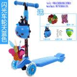 Kids juguetes populares niño bebé de dos ruedas Scooter de venta