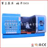 China Berufs-CNC-Drehbank für drehende Aluminiumform (CK61125)