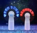 Вентилятор USD СИД таможни горячего сбывания выдвиженческий, изготовленный на заказ вентилятор USB сообщения