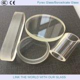 ホウケイ酸塩ガラスかPyrexの試験管または薬ガラス