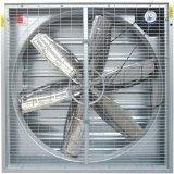 Ventilador industrial de gases de efecto y la granja avícola