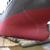Nave superior que pone en marcha 10 capas del saco hinchable móvil pesado para la lancha a remolque